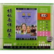VCD英语<8下>新课标(10碟装)/特级教师辅导