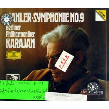 CD马勒第9交响曲<卡拉扬指挥>双碟装