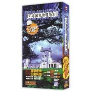 DVD环球国家地理杂志<不列颠之恋>6碟装
