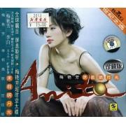 CD梅艳芳床前明月光(世纪之选)