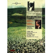DVD柴可夫斯基经典作品音乐会<天鹅湖选段\音乐会幻想曲\第三交响曲波兰>双碟装