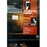 DVD柴可夫斯基经典作品音乐会(F大调序曲\第二钢琴协奏曲\第五交响曲)