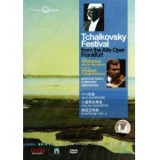 DVD柴可夫斯基经典作品音乐会(1812序曲\小提琴协奏曲\第四交响曲)
