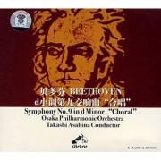 CD贝多芬d小调第九交响曲合唱