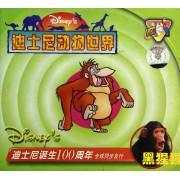 VCD迪士尼动物世界(黑猩猩)