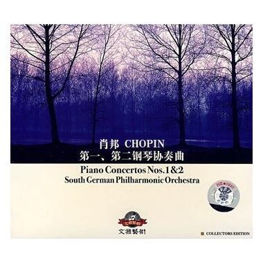 CD肖邦第一第二钢琴协奏曲图片