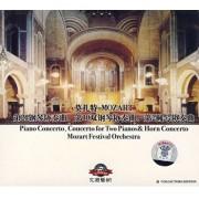 CD莫扎特第21钢琴协奏曲第10双钢琴协奏曲第2圆号协奏曲