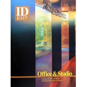ID E07 OFFICE & STUDIO(精)