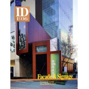 ID E06 FACADE & SIGNAGE(精)
