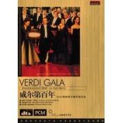 DVD威尔第百年2000柏林除夕新年音乐会(D9)