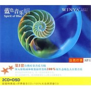 CD蓝色音乐蜗<附书>双碟装