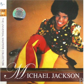 CD迈克尔·杰克逊/环球大师珍藏系列