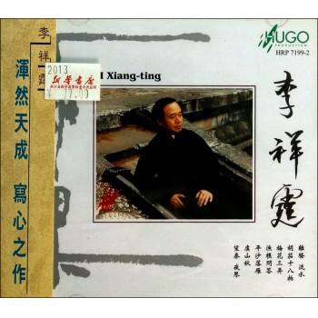 CD李祥霆