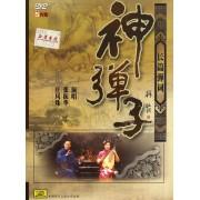 DVD长篇弹词神弹子(5碟装)