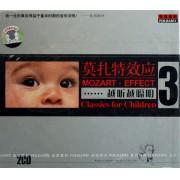 CD莫扎特效应<越听越聪明3>双碟装