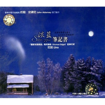 CD淡蓝筆記書