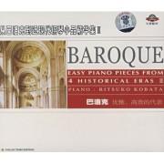 CD从巴洛克到近现代钢琴小品精华集(Ⅱ)