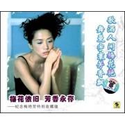 CD梅花依旧芳香永存<纪念梅艳芳特别收藏版>3碟装