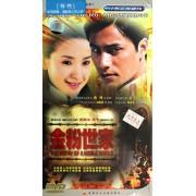 DVD金粉世家(经济版)