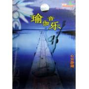 CD瑜伽音乐<心冥静湖>双碟装
