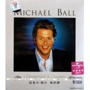 CD迈克尔·保尔我的梦