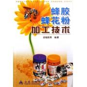 蜂胶蜂花粉加工技术