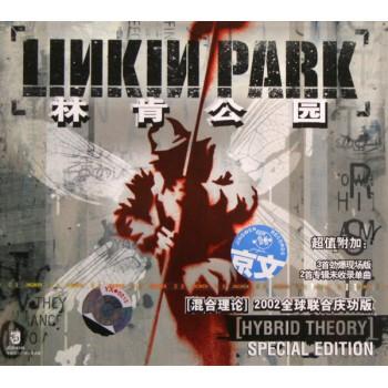 CD林肯公园<混合理论>2002全球联合庆功版(双碟装)(蓝标签京文)