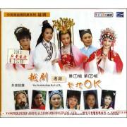 VCD越剧名段卡拉OK<1\2>双碟装/中国戏曲锦凤凰系列