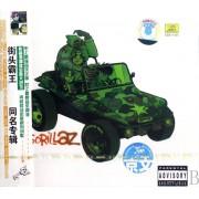 CD街头霸王同名专辑(蓝标签京文)