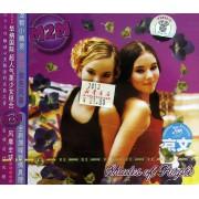 CD M2M紫色风暴(蓝标签京文)
