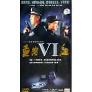 DVD重案Ⅵ组(4碟装)