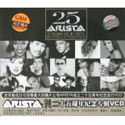 DVD ARISTA唱片公司二十五周年纪念专辑