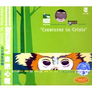 CD自然心境(蓝标签京文)