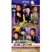 DVD陀枪师姐(Ⅳ)