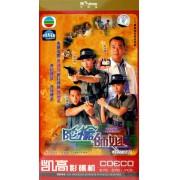 DVD陀枪师姐(3碟装)