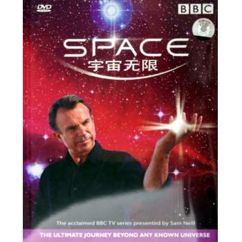 DVD宇宙无限(2碟装)