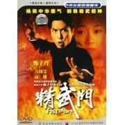 DVD精武门(3碟装)