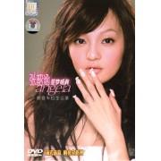 DVD张韶涵星梦成真影音卡拉全记录