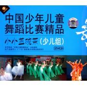 VCD小小盖碗茶少儿组<中国少年儿童舞蹈比赛精品>(2碟装)