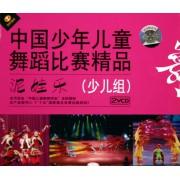 VCD泥娃乐少儿组<中国少年儿童舞蹈比赛精品>(2碟装)