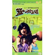 DVD篮球部落(3碟装)