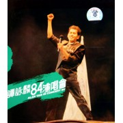 CD谭詠麟84演唱会(2碟装)