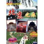 DVD北京之旅