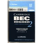 剑桥BEC真题集(2高级)(磁带)