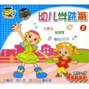 VCD小博士幼儿学跳舞<2>(4碟装)