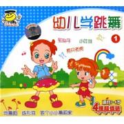 VCD小博士幼儿学跳舞<1>(4碟装)