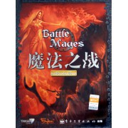 CD-R魔法之战(中文版)