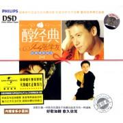 CD-DSD张学友醇经典(1)