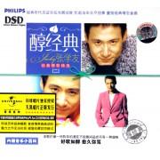 CD-DSD张学友醇经典(2)