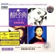 CD-DSD裘海正醇经典